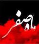 حاج محمود کریمی - اربعین 95 - سلام عزیز پرپرم (زمینه)