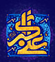 ولادت حضرت علی اکبر (ع) | حاج حسین سیب سرخی : عشقی هست میان دل ما (مدح)