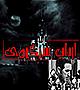 مستند ارباب سرگرمی - قسمت اول - تاریخچه والت دیزنی