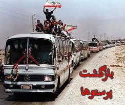 فرمایشات رهبر معظم انقلاب در دیدار جمع کثیری از آزادگان سرافراز در تاریخ 29/05/1369