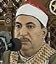 عبدالوارث عبدالعزیز الامام-تلاوت مجلسی سوره مبارکه آل عمران