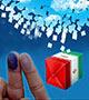 «تا انتخابات» | چهار: دیدار کارکنان نیروی هوایی ارتش جمهوری اسلامی