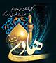 حاج محمود کریمی-اهل دردم غم هادی دارم سامرائیست دل بی تابم (شهادت امام هادی (ع))