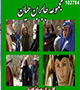 فیلم تلویزیونی جابر بن حیّان - قسمت دوم