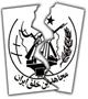 مستند کودتای نوژه