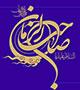 حاج مهدی سلحشور - نیمه شعبان 1393 - جبرئیل شعر الهامی فرست (مدیحه سرایی)