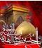 حاج احمد اثنی عشران- شب دهم محرم 95-این همه راه دویدم ز پی دلدارم ؛ به امیدی که درین دشت برادر دارم(واحد)
