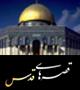 قصه های قدس (Al Quds Storis) - این قسمت «دو قلوها و مهاجر یهودی-The Twins & The settler»