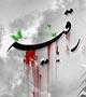 کربلایی محمدحسین حدادیان - شهادت حضرت رقیه (س) - سال 1395 - خدانگهدار محرم و پرچمای رو در و دیوار (شور)