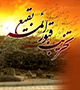 کربلایی جواد مقدم - سال 1395 - سالروز تخریب قبور ائمه بقیع علیهم السلام - تا که ذهنم از مدینه مشهدی دیگر بسازد (شعرخوانی)