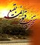 حاج محمد یزدخواستی - سال 1395 - سالروز تخریب قبور ائمه بقیع - آیت عظمی علی و محشر کبری حسن (سنگین)