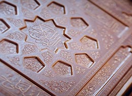 کلیپ تصویری ، آشنایی با زبان قرآن