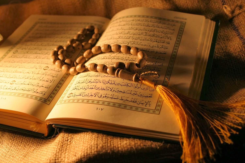 ماه رمضان و فرصت انس با قرآن