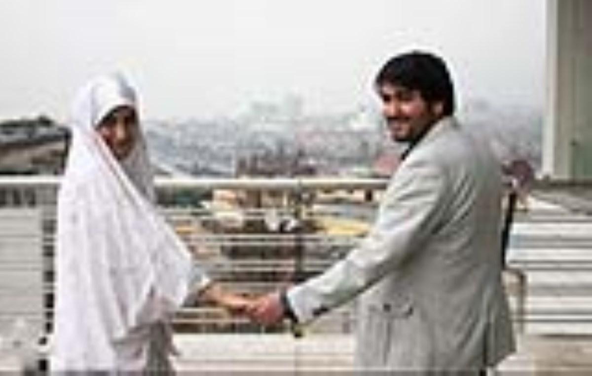 رضایت زناشویی؛ تعریف و سنجش آن
