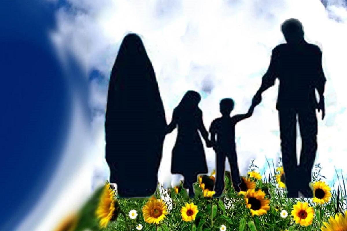 خانواده آرمانى از منظر امام سجاد (علیه السلام) (بخش اول)