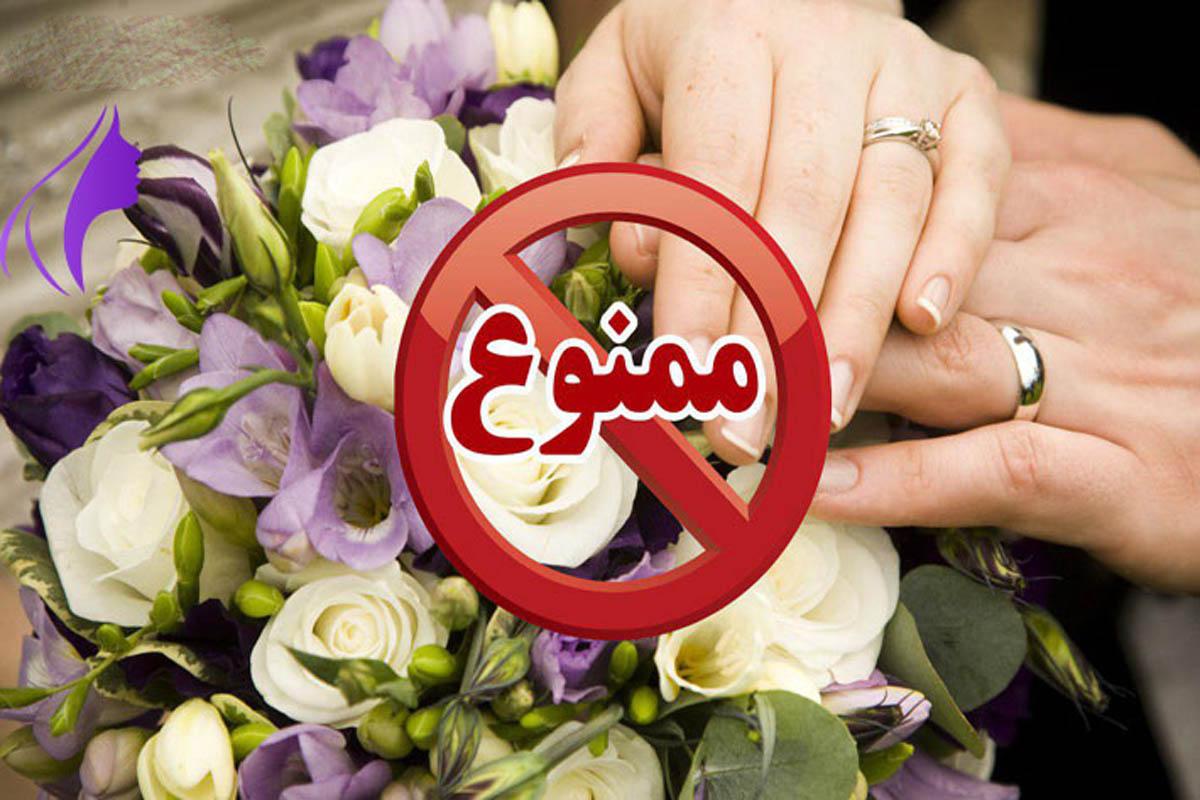 ازدواج با همسر نامناسب (بخش اول)