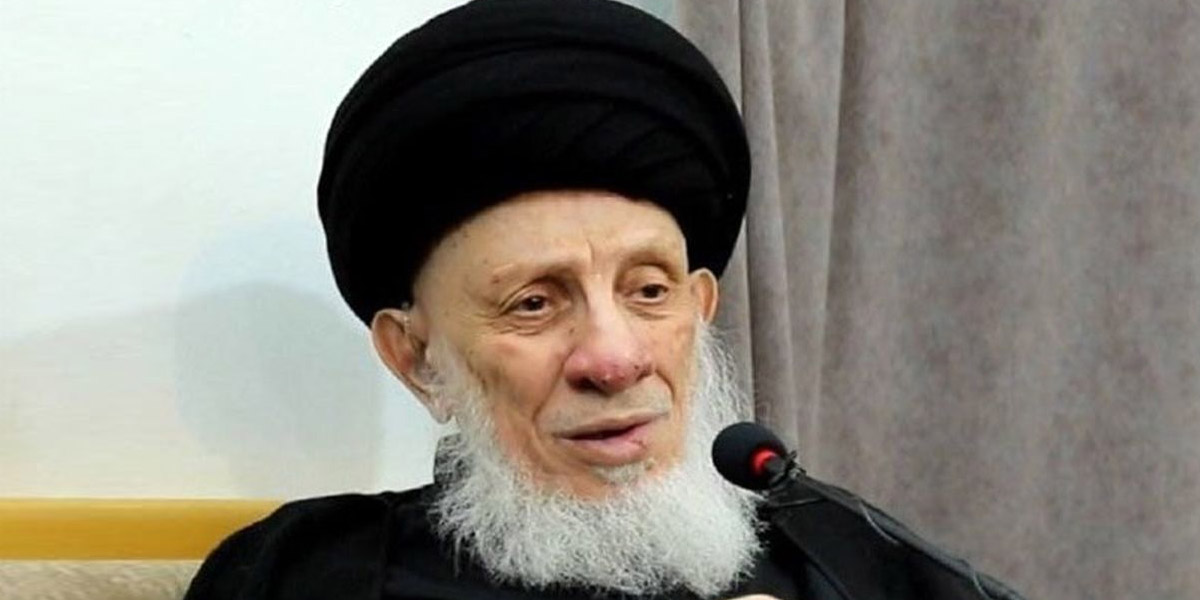 سید محمدسعید حکیم