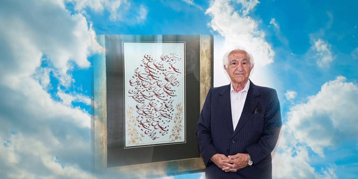 محمد سلحشور