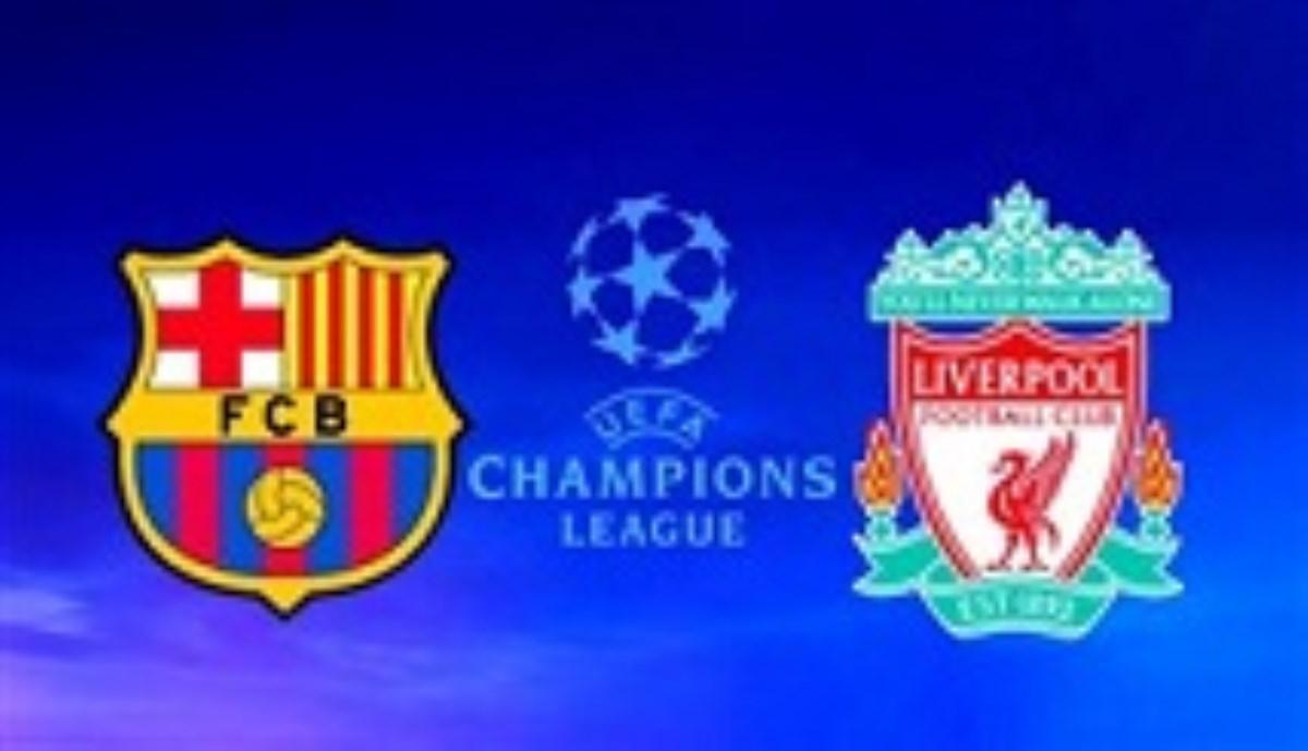 خلاصه بازی بارسلونا 3 - لیورپول 0