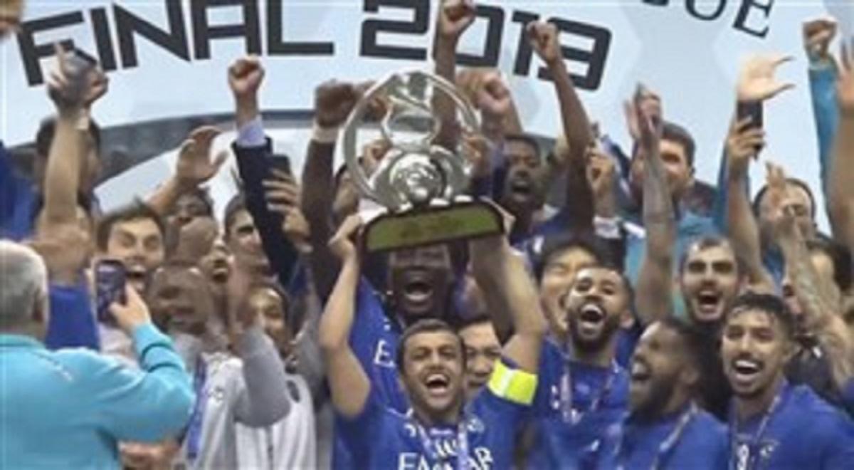 جشن قهرمانی الهلال عربستان در لیگ قهرمانان آسیا 2019