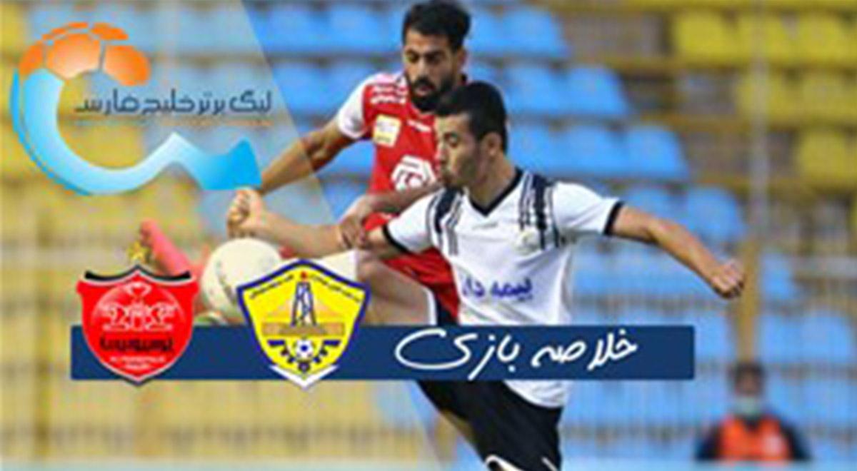 خلاصه بازی فوتبال نفت مسجدسلیمان 0 - پرسپولیس تهران 0