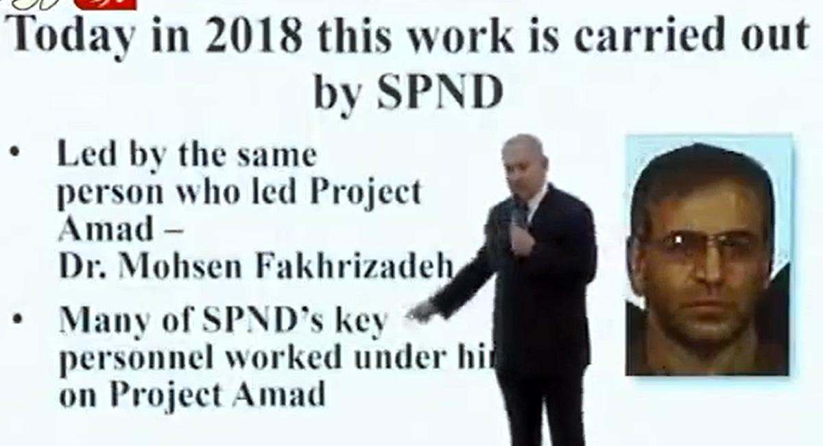 نتانیاهو یکسال قبل: این اسم (شهید محسن فخری زاده) را به خاطر داشته باشید!
