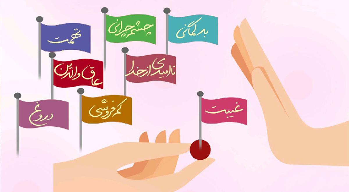 حکمت | از حرام بگذر / استاد عالی