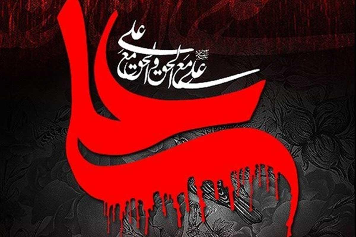 استوری مداحی شهادت امیرالمومنین(ع)/ محمود کریمی