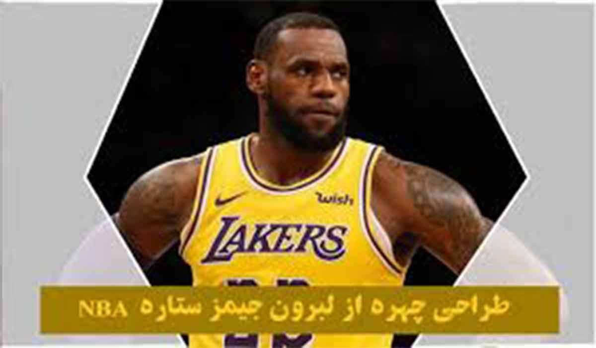 طراحی جالب چهره لبرون جیمز ستاره NBA