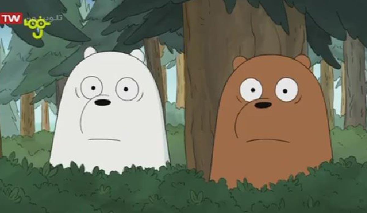 کارتون خرسهای کله فندقی | گم کردن خرس قطبی