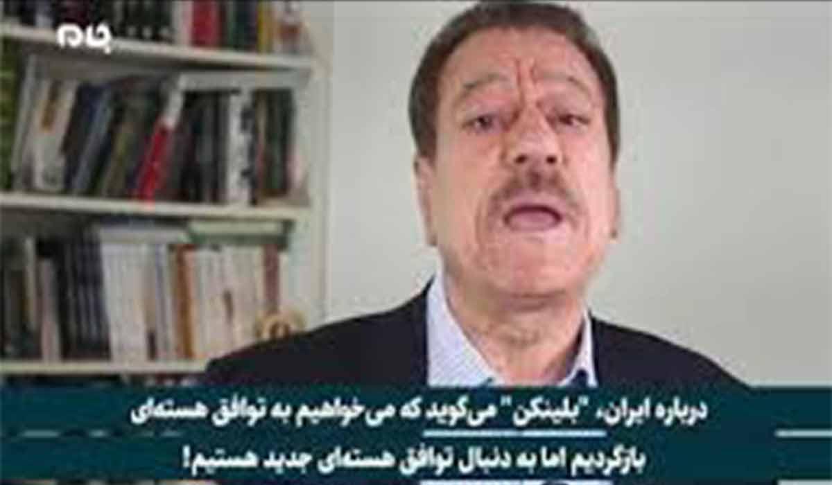 هدف آمریکا از خلع سلاح ایران؟!