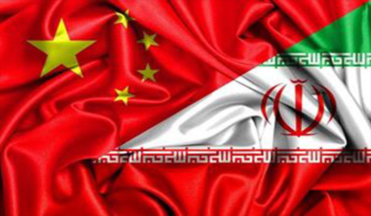 نگرانی صهیونیستها از قرارداد ایران و چین