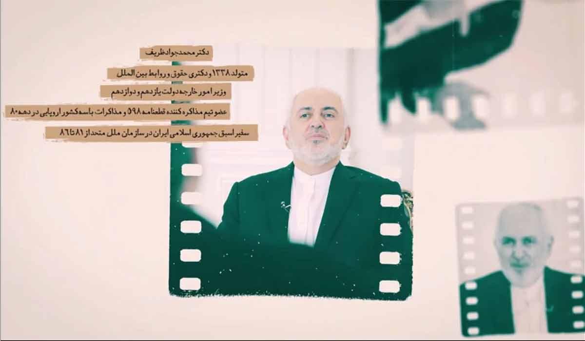 پرونده «حرف قطعی» | گفتوگو با دکتر محمد جواد ظریف