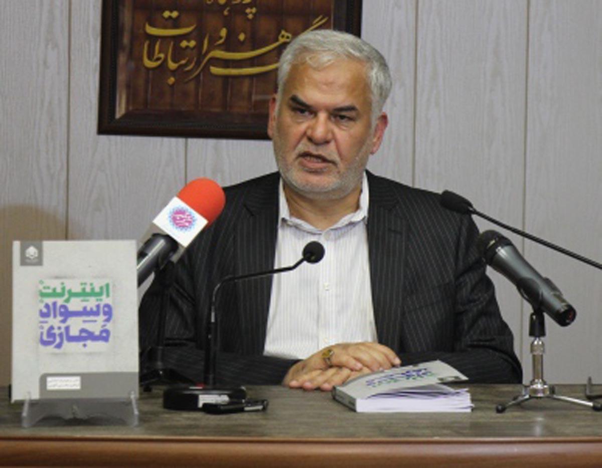 سخنرانی دکتر علیرضا طالبپور در رونمایی از کتاب «اینترنت و سواد مجازی»