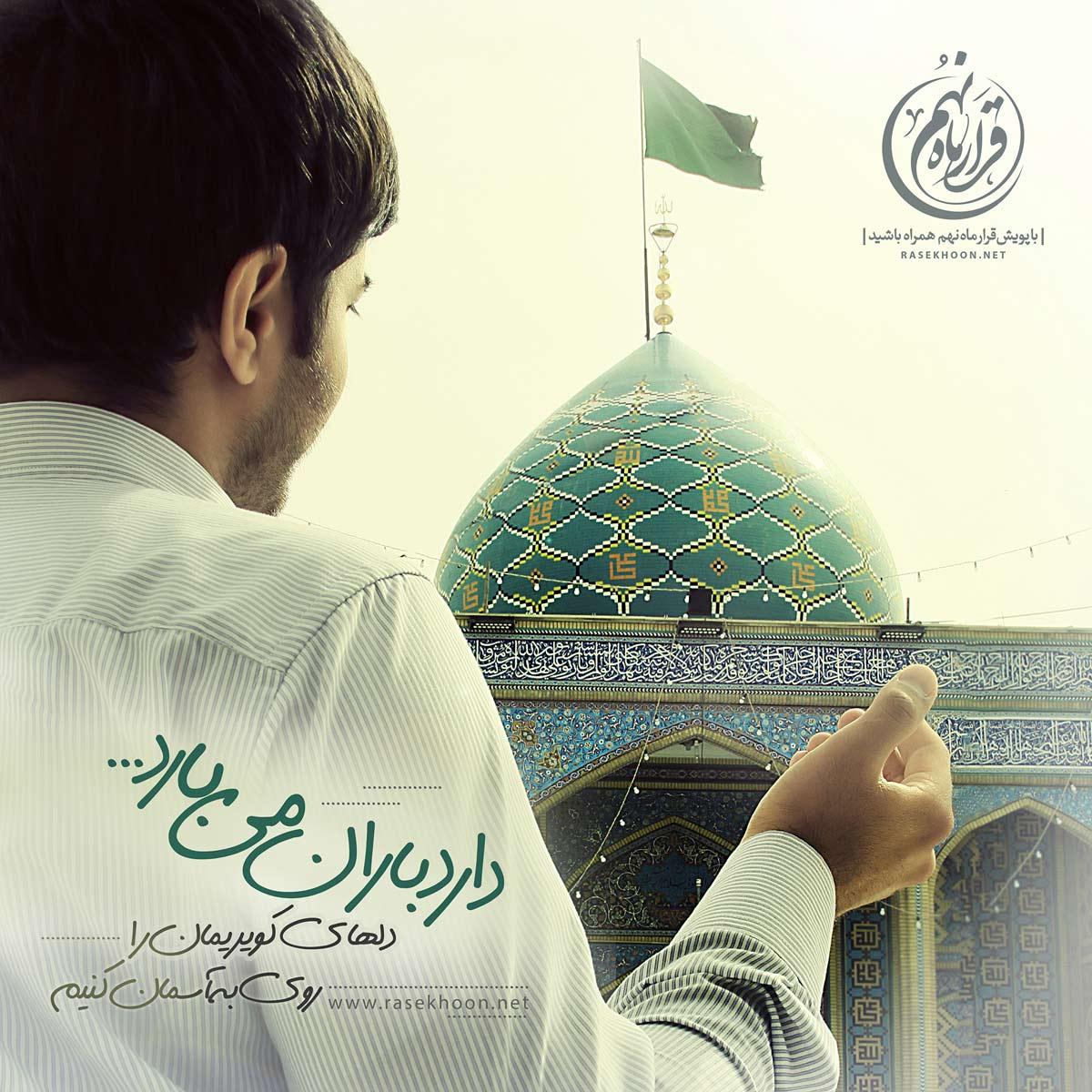 قرائت دعای فرج | حاج محمود کریمی