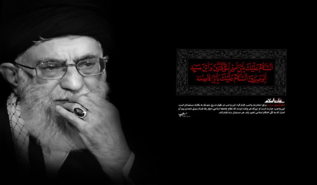روضه شهادت حضرت علی اکبر به روایت رهبر معظم انقلاب