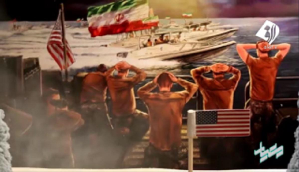 انیمیشن/ مقاومت گزینه اصلی ملت ایران