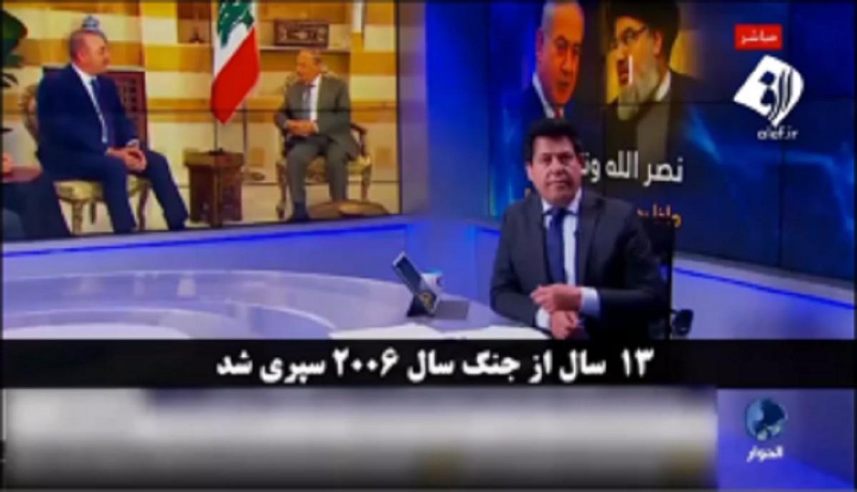 اذعان شبکههای خارجی به قدرت ایران