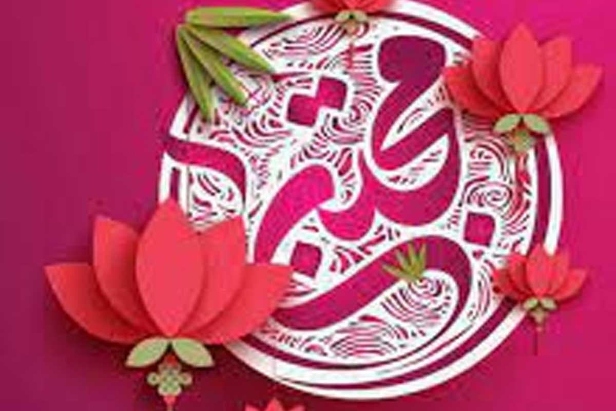 استوری عربی مولودی امام حسن مجتبی(ع)