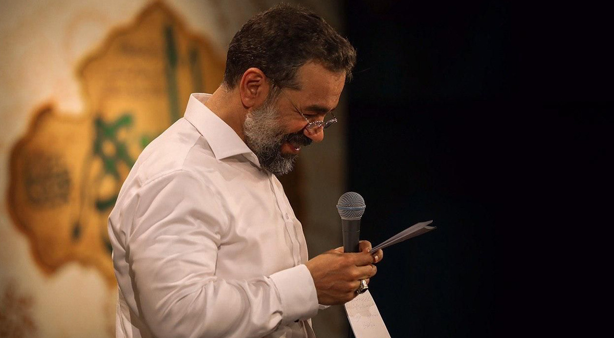 نماهنگ   نور مصلی یا علی / حاج محمود کریمی