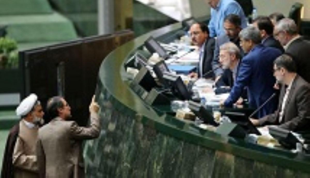بررسی وضع کالاهای اساسی در مجلس شورای اسلامی