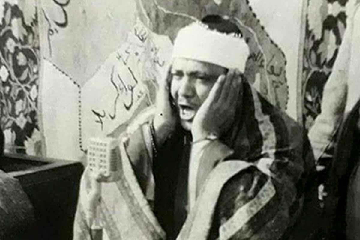 تلاوت زیبای آیه 23 سوره یوسف با صدای استاد عبدالباسط