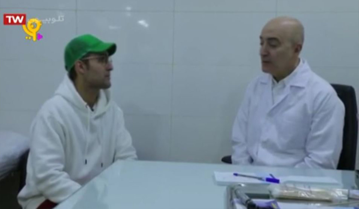 ماجراهای آقای جویا | درمانگاه