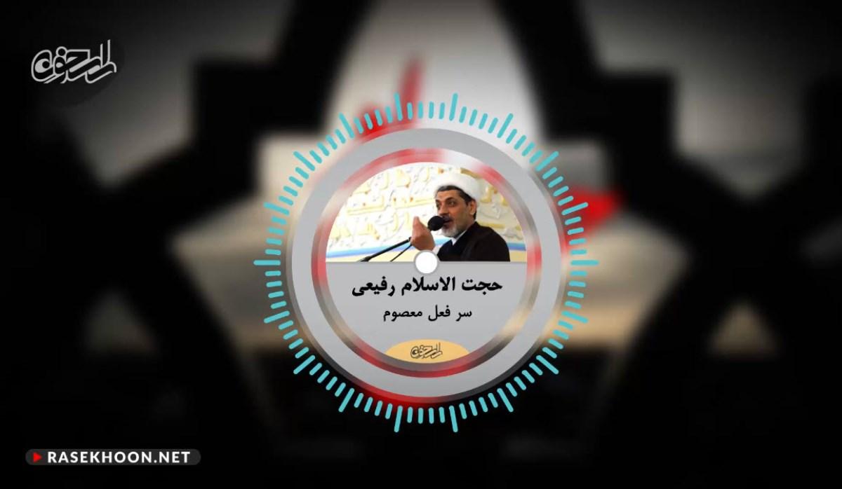 ویدئو اکولایزر راز صلح امام حسن (ع)