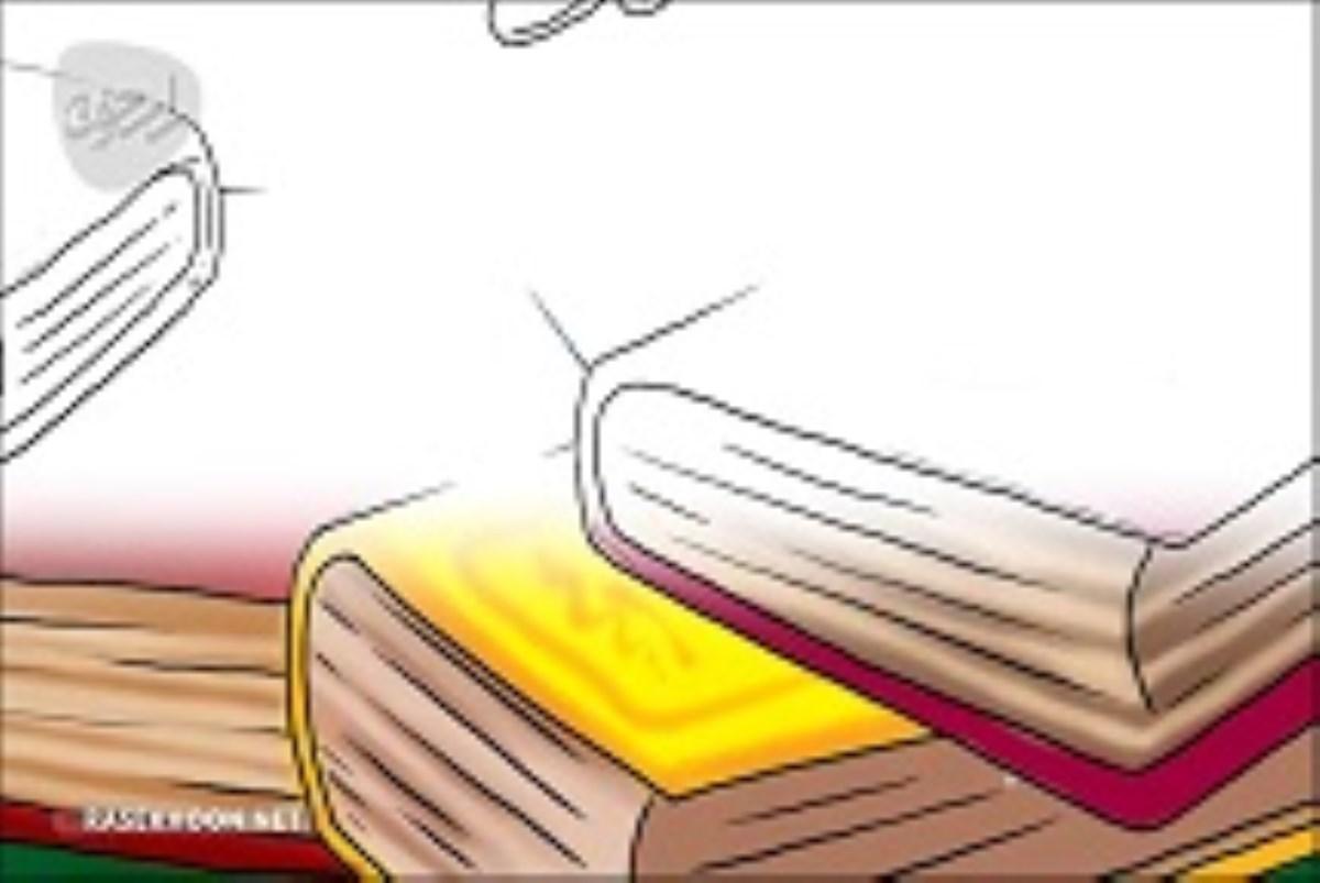 موشن گرافیک ویژه روز کتاب و کتابخوانی قسمت اول