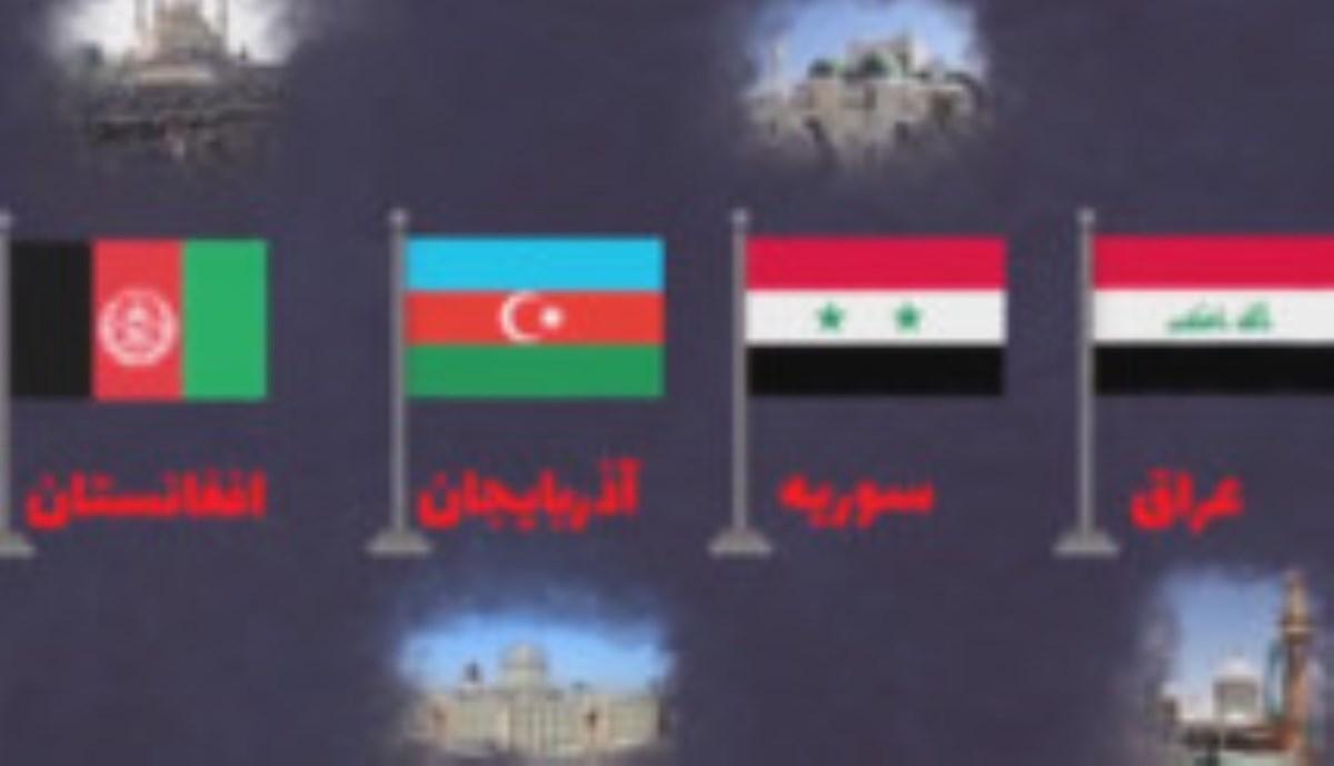 شبهات امامزادگان: آیا امام زاده ها فقط در کشور ما وجود دارند؟