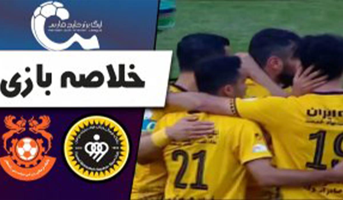 خلاصه بازی سپاهان 5-1 مس رفسنجان