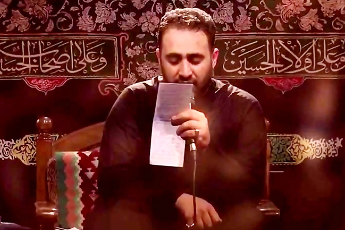 عطرک عطر یاس(فارسی عربی)/ محمد فصولی