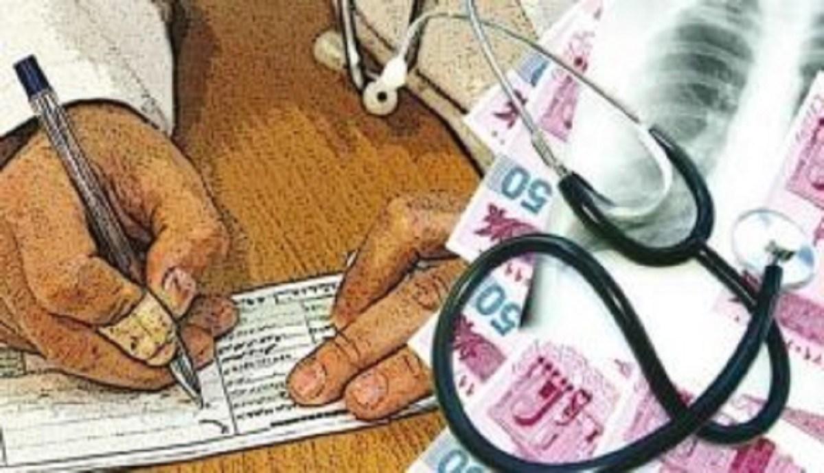 علت نجومی شدن دستمزد پزشکان