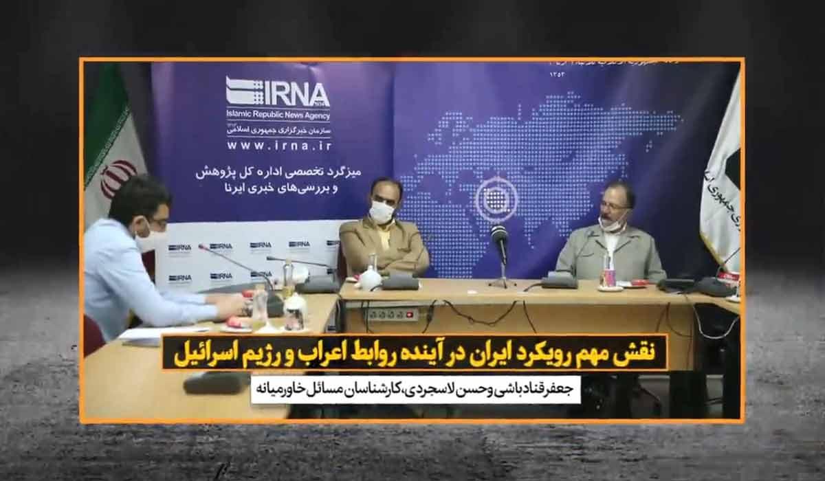 رویکرد ایران در آینده روابط اعراب و رژیم صهیونیستی